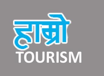 Hamro Tourism Logo