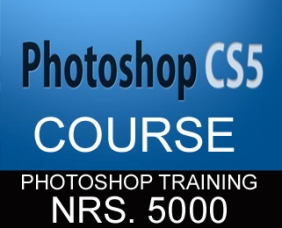 PHOTOSHOP TRAINING - IT SOLUTION POKHARA