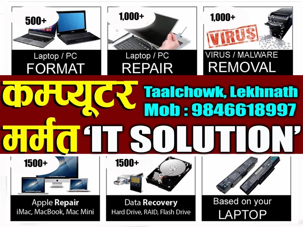 IT Solution Lekhnath