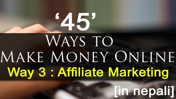 [ in Nepali ] 45 Ways to Earn Money Online – Way 3 : Do Affiliate Marketing