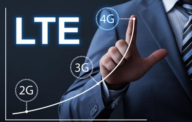 NTC ले आज बाट ४ दिन को लागि १ GB ईन्टरनेट सित्तैमा दिएको छ। How to activate 4G in NTC