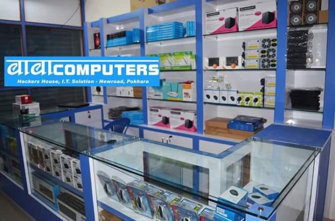 Baba Computers, Newroad Pokhara