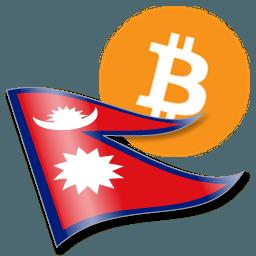 नेपाल प्रहरी :गैरकानुनी Bitcoin कारोवार गर्ने ७ जना व्यक्तिहरु पक्राउ
